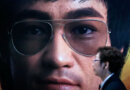 Bruce Lee cumpliría 80 años, la historia de 'Game of Death'